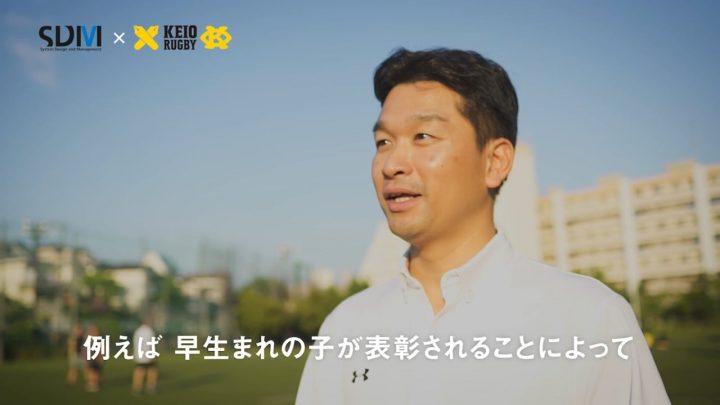 動画 – 1st慶應KPA LONG