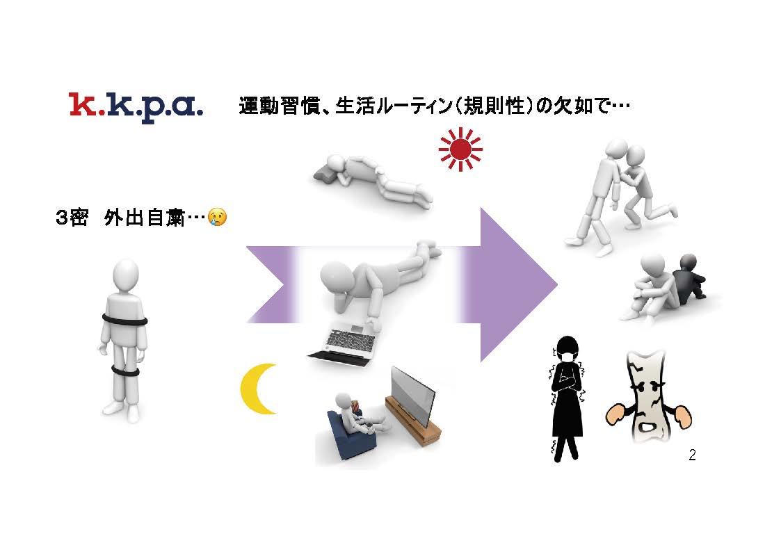 kkpa_online_03