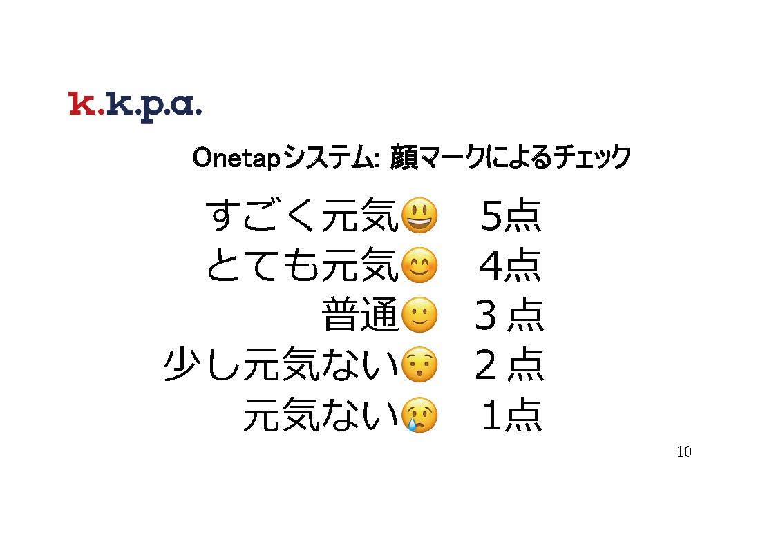 kkpa_online_11