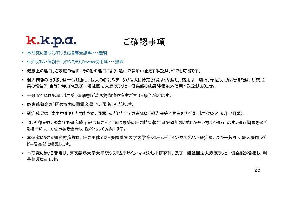 kkpa_online_26