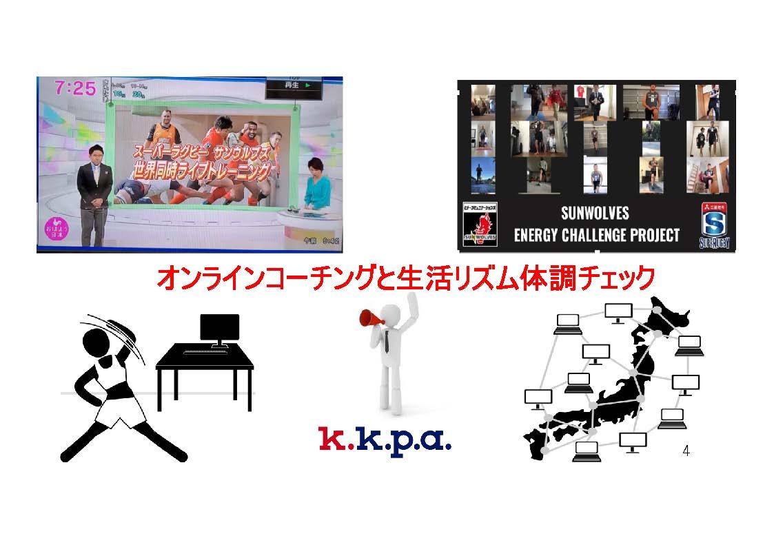 kkpa_online_05