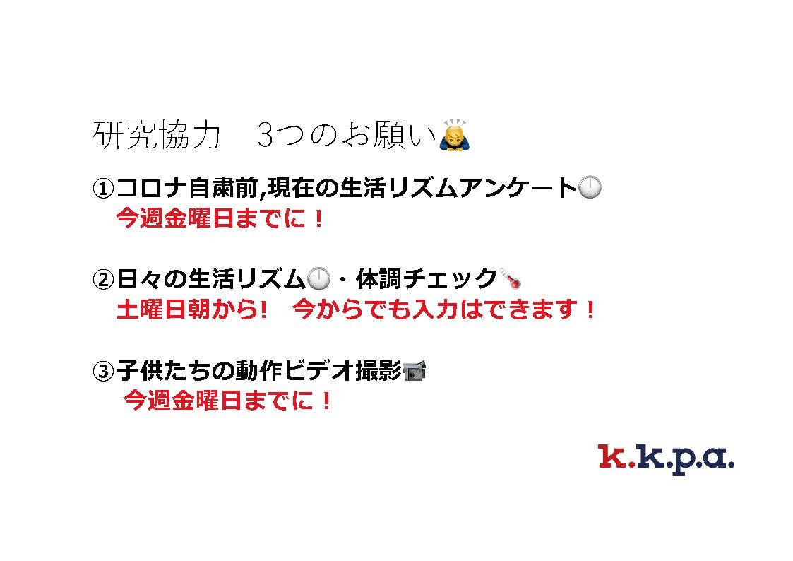 kkpa_online_08