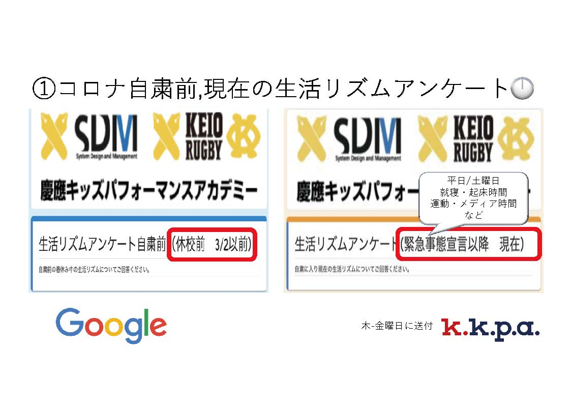 kkpa_online_09