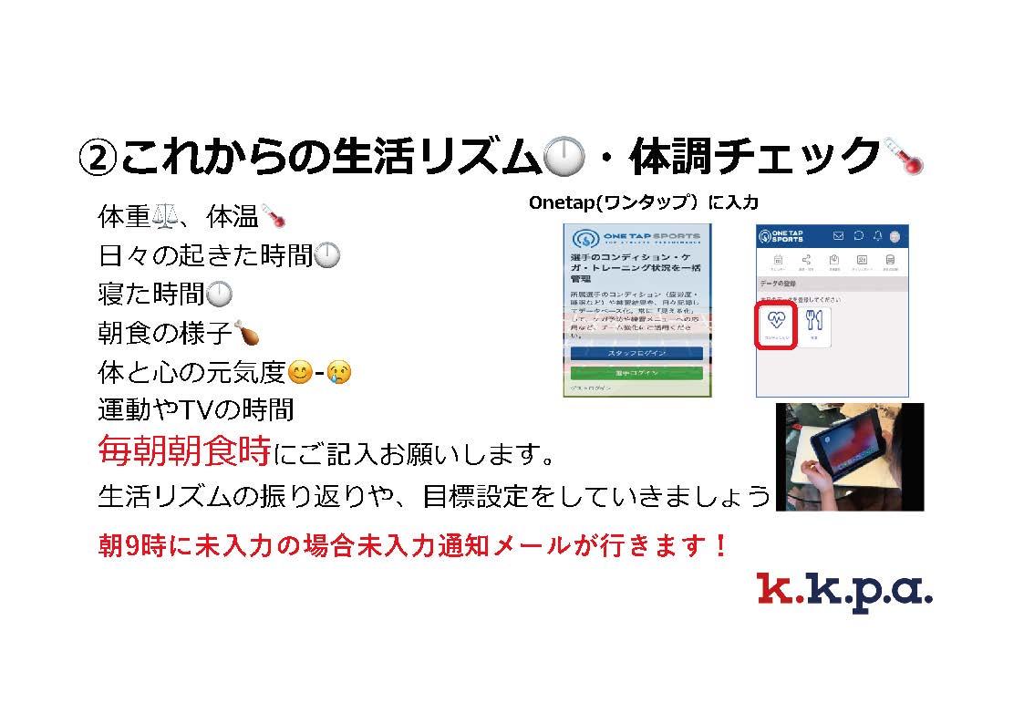 kkpa_online_10