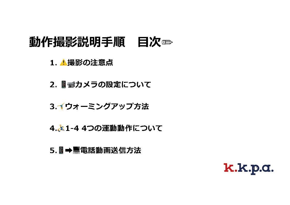 kkpa_online_14