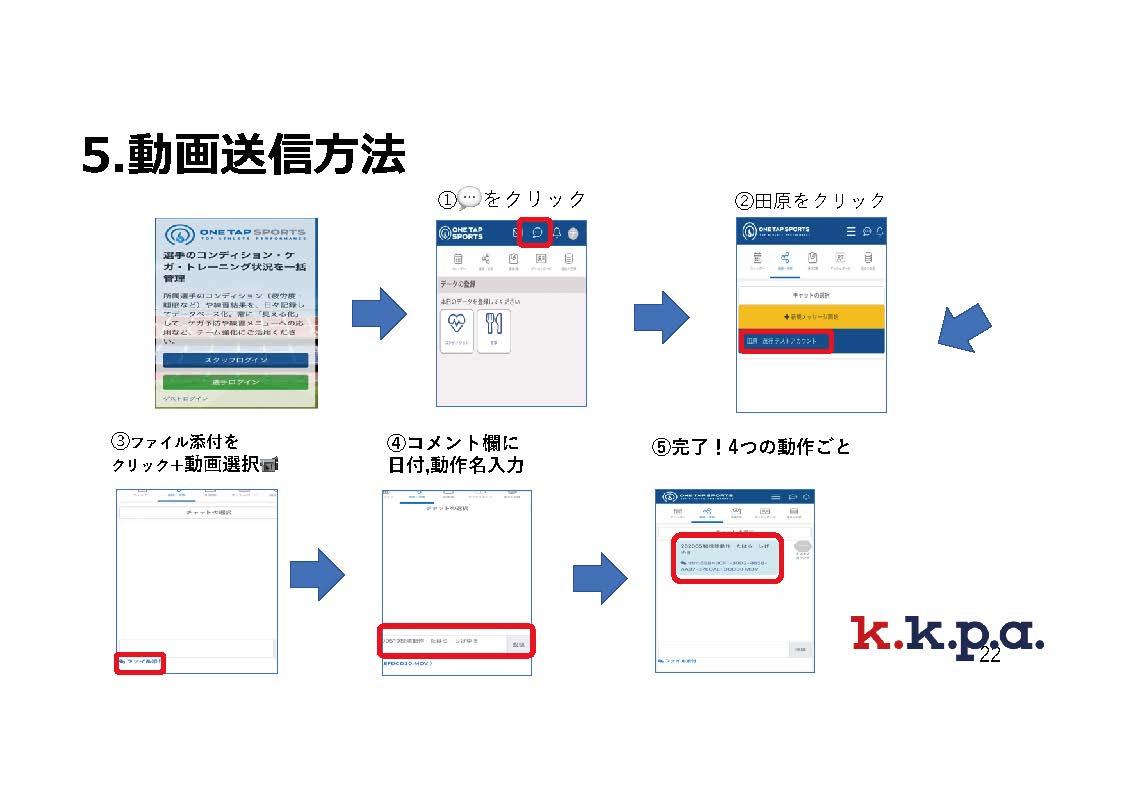 kkpa_online_23