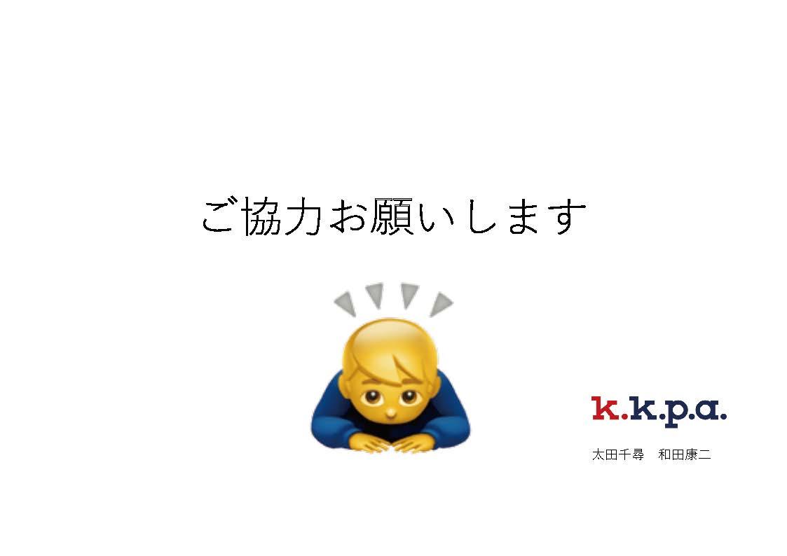 kkpa_online_25